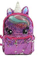 Яркий и красивый детский рюкзак YR 8140
