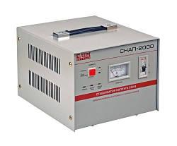 Однофазный стабилизатор напряжения сервоприводный СНАП-2000 Элим Украина