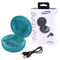 Беспроводные Bluetooth наушники Samsung Buds Pro MG-S19 с кейсом, индикация заряда, aquamarine, фото 1