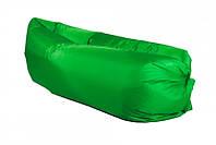 Надувной шезлонг диван мешок Ламзак Lamzac зеленый