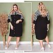 Повсякденне жіноча весняна сукня батал, розміри 50, 52, 54, 56, 58, 60, фото 3