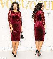 Нарядное женское бархатное платье до колена, размеры 48, 50, 52, 56