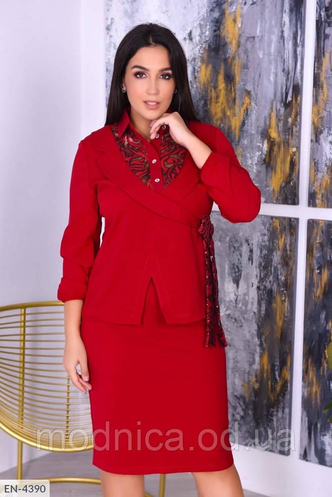 Женский костюм цвета бордо с пайетками батал, размеры 48, 50, 52, 54