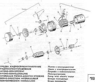 19. Насос з електродвигуном