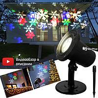 Лазерный проектор Star Shower WL-602 (разноцветные снежинки) (6739)