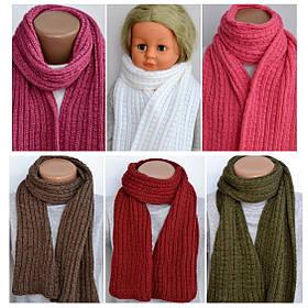 Вязаный шарф зимний детский для девочек и для мальчиков
