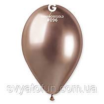 """Латексные воздушные шарики 13"""" хром 96 розовое золото 50шт/уп Gemar"""