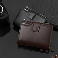 Мужской кожаный кошелек портмоне бумажник Pidengbao