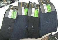 Теплые носки мужские