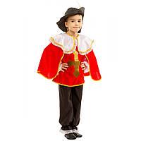 Детский маскарадный костюм Мушкетера для мальчика, фото 1
