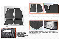 Volkswagen Passat B5 Резиновые коврики Stingray, фото 1