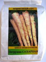 Семена петрушки Сахарная корневая, 0,5кг