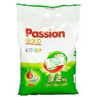 Концентрированный бесфосфатный стиральный порошок Passion Gold для цветных тканей, 3,2 кг
