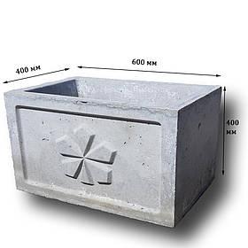 Цветочница бетонная К-9 ( 110 кг. 40*40*60 см)