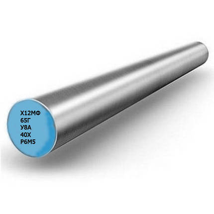 Круг Р6М5 серебрянка 4 мм, фото 2