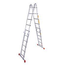 Драбина шарнірна алюмінієва Laddermaster Bellatrix A4A5. 4x5 сходинок