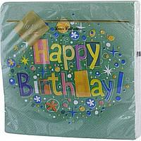 """Салфетки столовые ТМ """"Luxy"""" 3-х слойные (20 шт) Счастливый день зеленый (15)"""