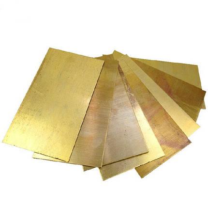 Лист латунь полутвердый Л63 2х1000х2000 мм, фото 2