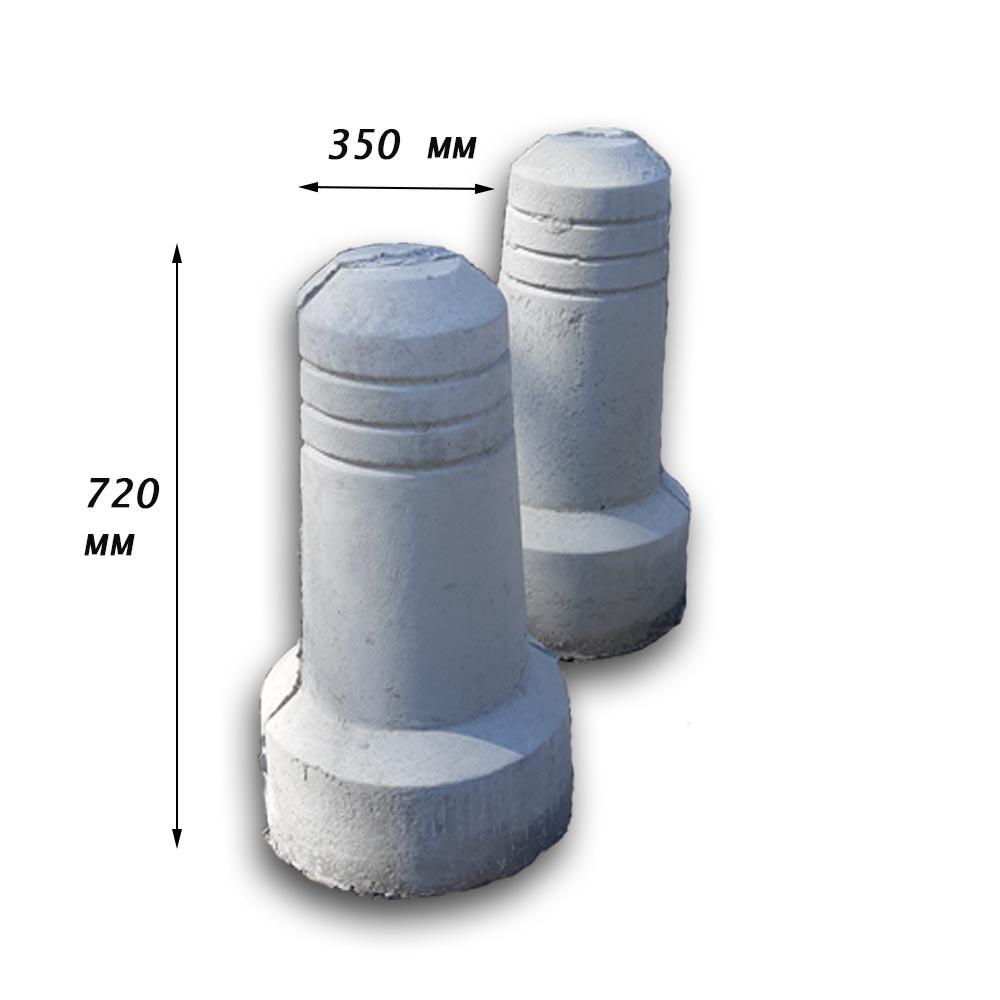 Бетонный столбик ограждения С-1