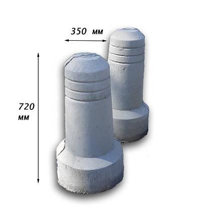 Бетонный столбик ограждения С-1, фото 2