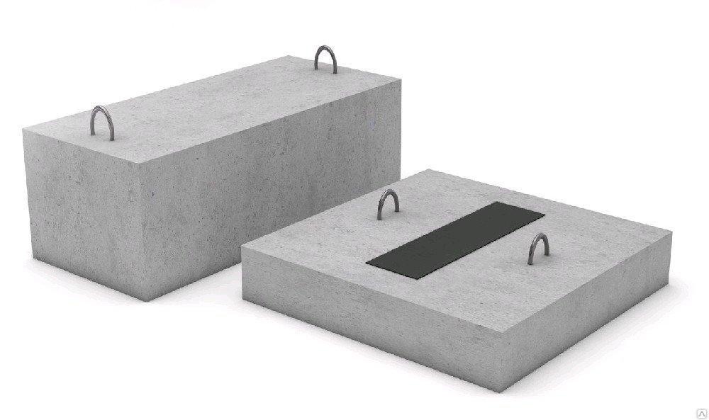 Опорная подушка ОП 4