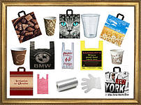Упаковочная продукция, стаканы бумажные, пластик