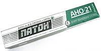 Электроды АНО-21 Патон-элит 3 мм
