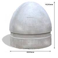 Полусфера бетонная 400х420 мм
