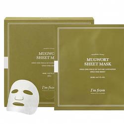 Тканинна маска з екстрактом полину i'm From Mugwort Sheet Mask