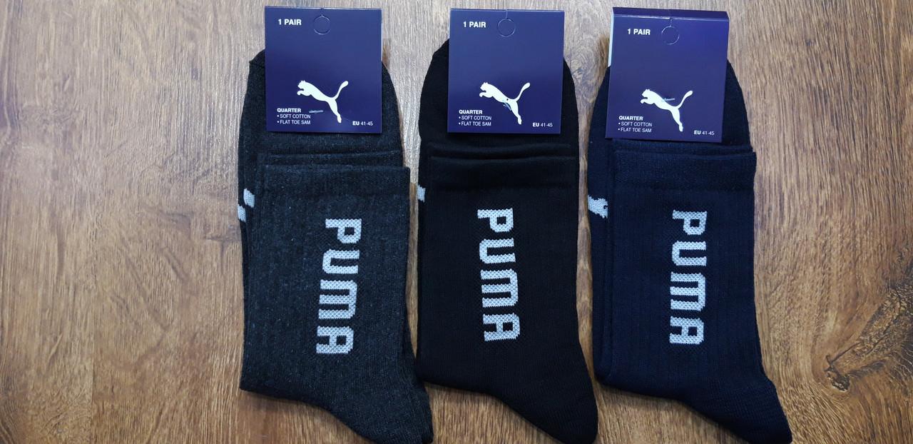 """Чоловічі бавовняні шкарпетки в стилі""""Nike""""40-44"""