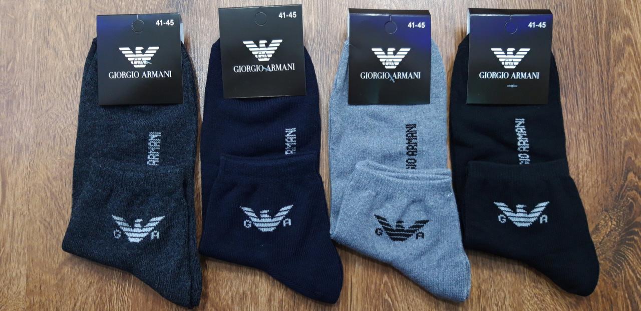 """Чоловічі стрейчеві шкарпетки """"Glorgio Armani""""Туреччина(41-45) середні"""