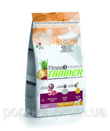 Trainer Fitness3 Adult Medium&Maxi With Lamb Rice для взрослых собак средних и крупных пород ЯГНЕНОК, 12,5кг