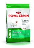 Royal Canin Mini Puppy корм для собак, 800 г, фото 3