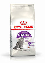 Royal Canin Sensible 33 корм для кішок з чутливим травленням, 2 кг