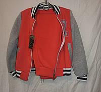 Детский спортивный костюм. Зима Cn 1202