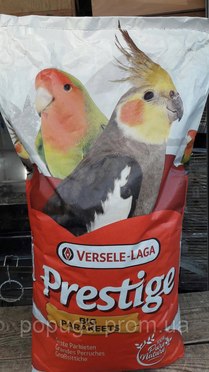 Корм для средних попугаев Престиж 20 кг Versele Laga Prestige Big Parakeets Cockatiels
