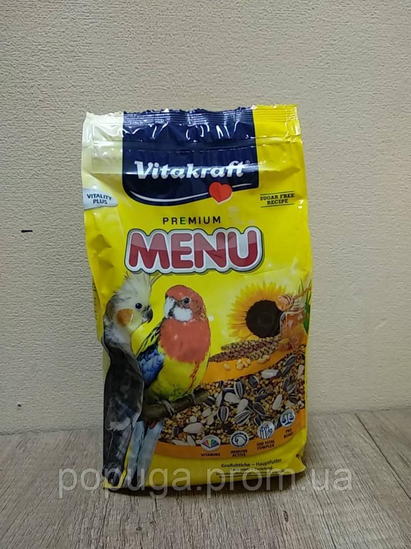 Корм для середніх папуг Vitakraft (Витакрафт), 1 кг