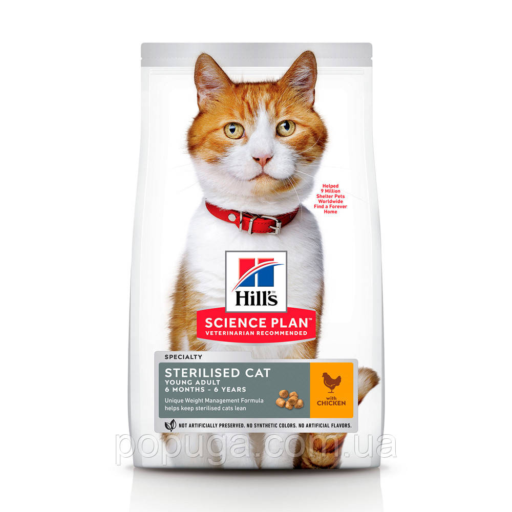 Hill's Science Plan Young Adult Sterilised Cat корм для кошек с курицей, 1,5 кг