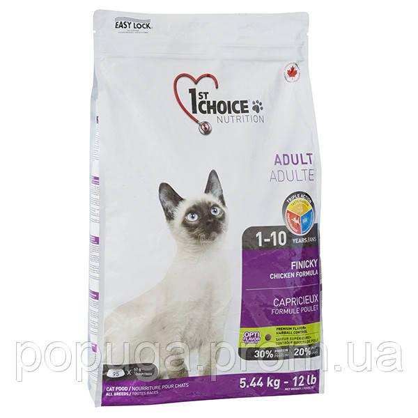 Корм 1st Choice Finicky Adult Chicken ФЕСТ ЧОЙС ФІНІКИ для котів вибагливих і активних, з куркою, 5,44 кг