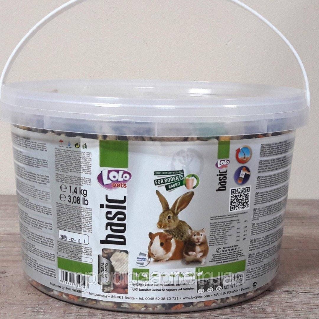 LoLo Pets basic for Exotic MIX Экзотическая смесь для грызунов и кроликов, 1,4 кг