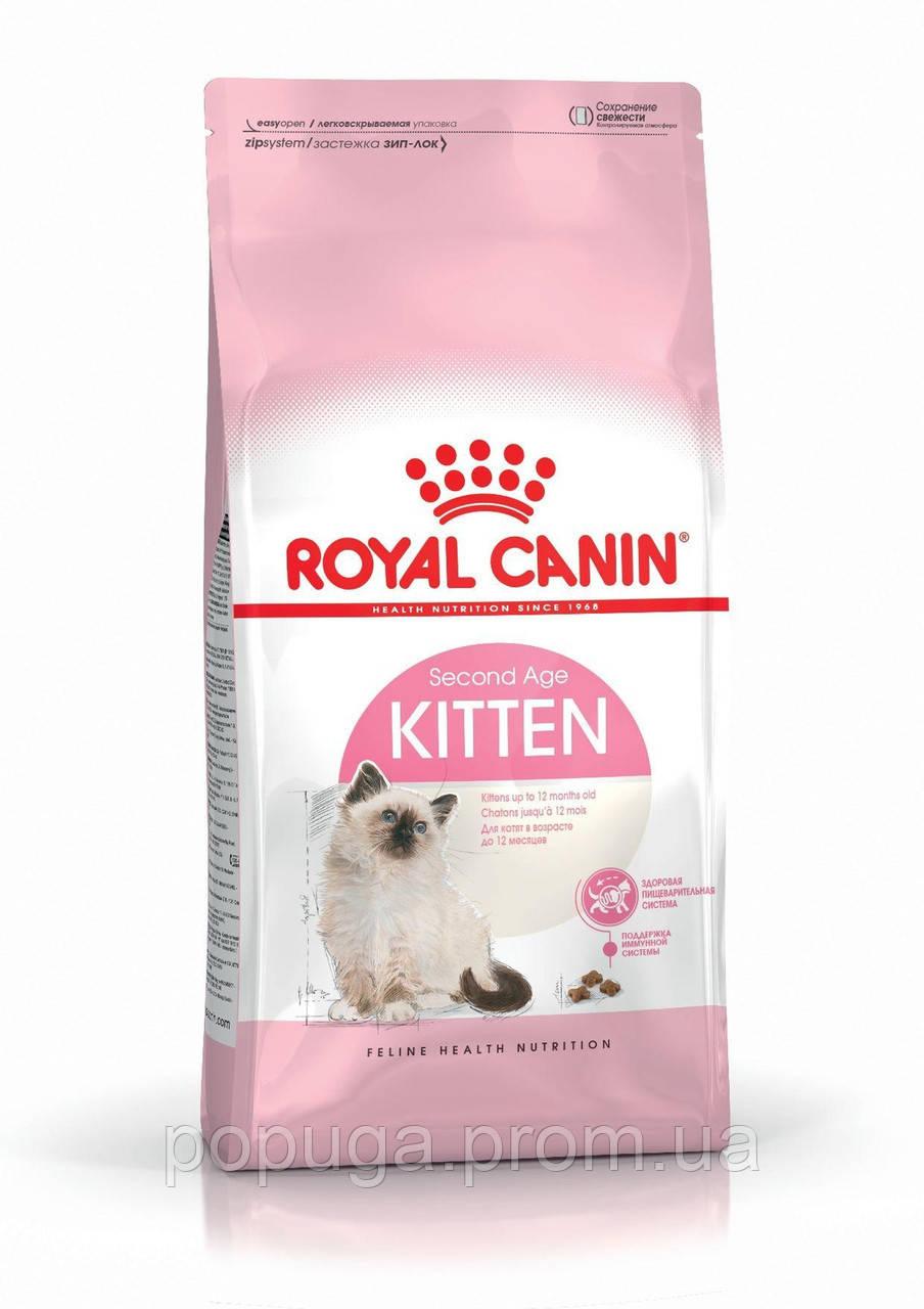 Royal Canin Kitten корм для кошенят, 4 кг