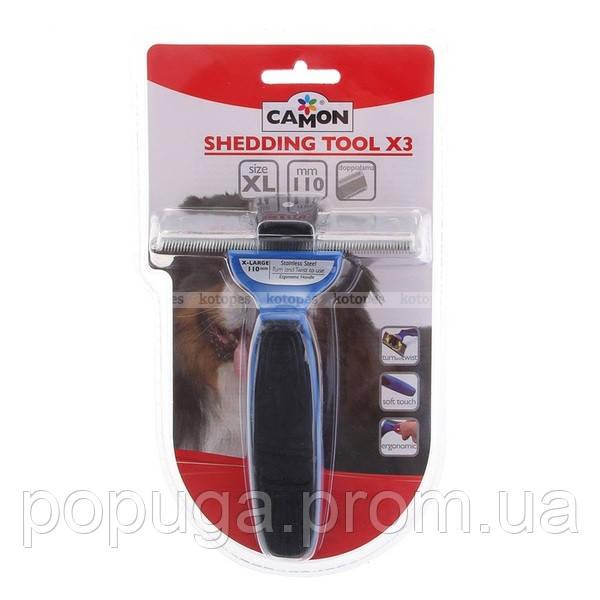 CAMON Shedding Tool X3 Фурминатор для собак гигантских пород XL