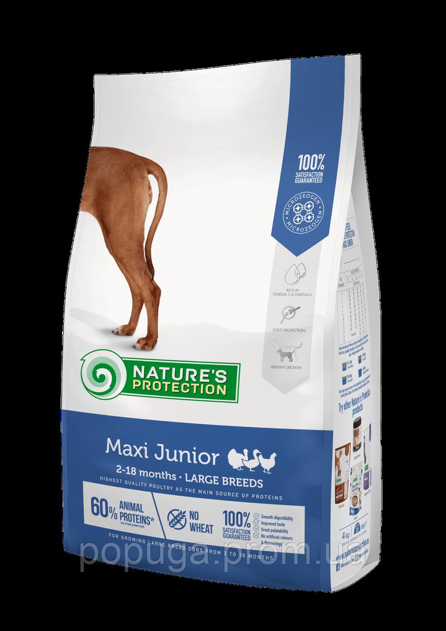 Natures Protection MAXI JUNIOR КУРИЦА И РИС корм для щенков крупных пород, 18 кг