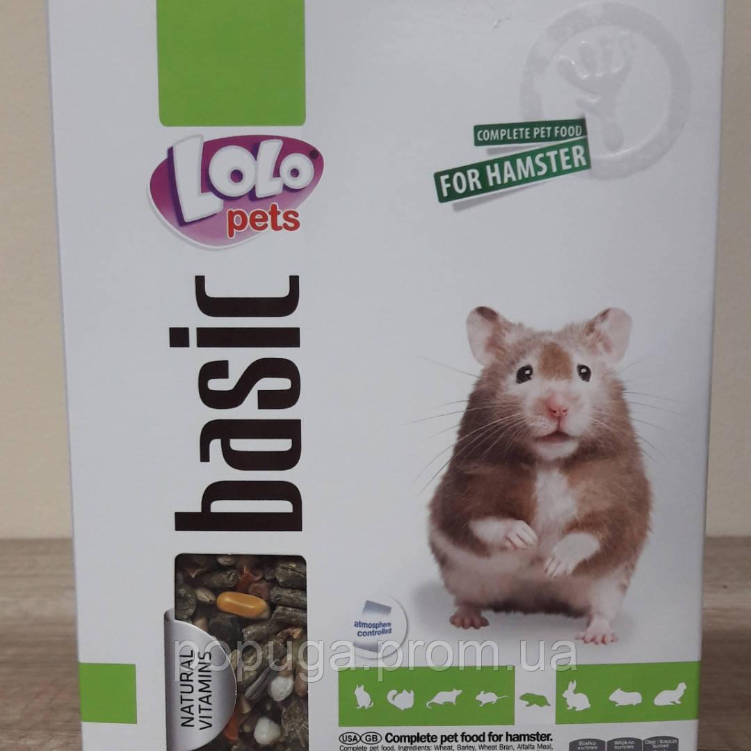 LoLo Pets basic for HAMSTER Повнораціонний корм для хом'яків, 500 г