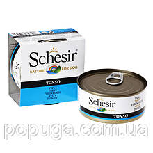 Натуральные консервы для собак, влажный корм тунец в желе Schesir Tuna ШЕЗИР ТУНЕЦ