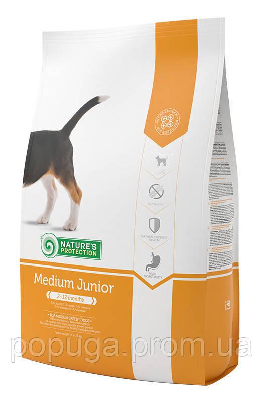 Natures Protection MEDIUM JUNIOR КУРИЦА И РИС корм для щенков средних пород, 18 кг