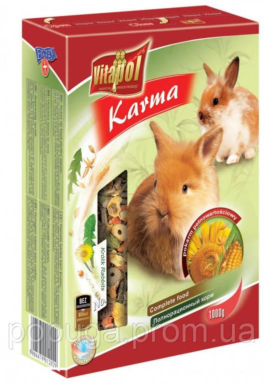 Полнорационный корм для кроликов Vitapol Karma, 1 кг