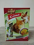 Полнорационный корм для кроликов Vitapol Karma, 1 кг, фото 2