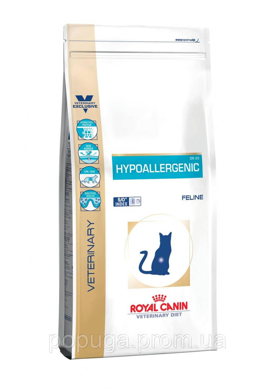 Royal Canin HYPOALLERGENIC корм для кошек при пищевой аллергии/непереносимости, 0,5 кг