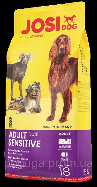 Корм JosiDog Adult Sensitive для взрослых собак с чувствительным пищеварением, 18 кг